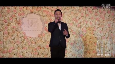 天成主持人团队首席婚礼主持、主持人导师黄枫