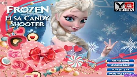 迪士尼 冰雪奇缘 公主 frozen 艾莎冰雪泡泡龙