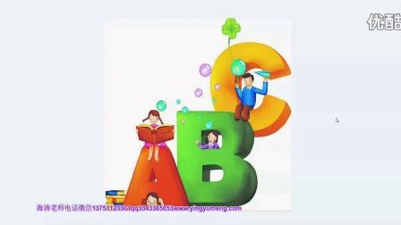 英语音标入门学习25新概念英语第一册25新东方英语口语25国际音标25英语培训单词听力25