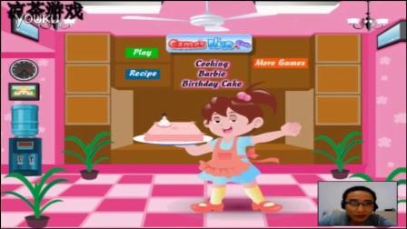 小公主苏菲亚之芭比的生日蛋糕