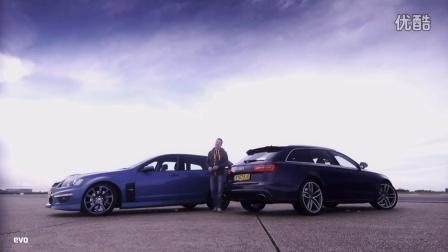 德系奥迪RS6PK英籍沃克斯豪尔VXR8
