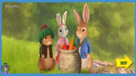 比得兔动画片 小兔子乖乖 兔小贝系列儿歌故事 彼得兔爱蔬菜