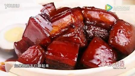 红烧肉最正宗的做法 只需几分钟