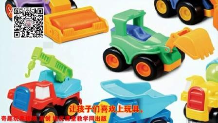亲子益智玩具521 儿童惯性玩具车大音乐惯性洒水车油罐工程车冷冻车邮政车工程车挖掘机汽车总动员