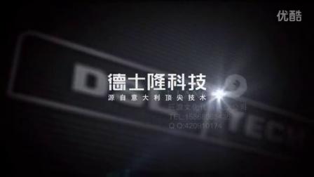 巨浪视觉-工业动画宣传片德士隆机械三维宣传视频-温州宣传片拍摄