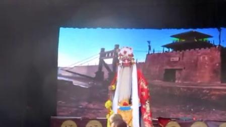 秦腔 下河东  赶驾 主演 梁瑞 杜付军 隆德县秦剧团MVI_5926