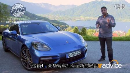 【中文字幕】2017 Porsche 保时捷 Panamera-海外简单评测