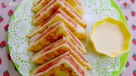 #momscook美食菜谱#之芝士火腿西多士的做法视频