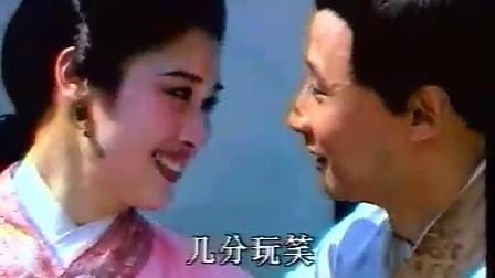 86版聊斋志异-33花姑子_标清