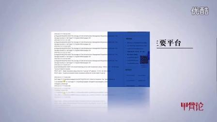 甲骨论-大数据DBA:安装Oracle-11g-RAC(2