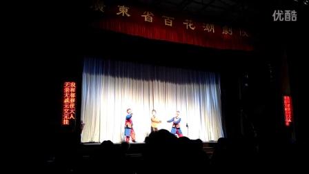 广东省百花潮剧院潮剧《金花女》第八场选场(现场版)之01