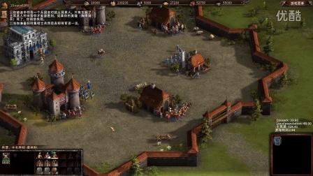 88解说《哥萨克3》第2期,战役1-1,成为大元帅,干扰敌人的计划