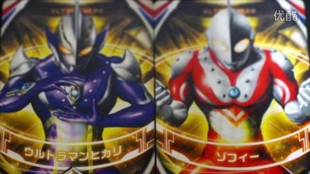 欧布奥特曼 奥特融合卡片 希卡利佐菲奥特曼融合 肩章骑士形态 音效测试 圆环联动 Ultraman Orb