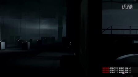 【小蛇】INSIDE-在这黑暗的世界寻求光明-直播实录P4