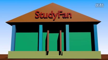 StudyFan - Trailer(20161007)