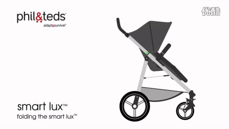 smart lux - how to fold - video instructions - phil&teds®