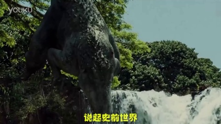 完爆恐龙!那些称霸全球的史前10大巨兽!【半岛Top榜】