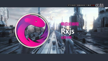 Rxjs 全面讲解 05 fromPromise fromEvent