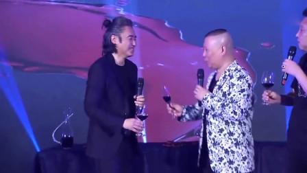 20160426 郭德纲卖葡萄酒_老友吴秀波孟非现身捧场