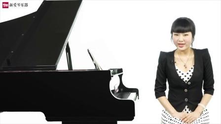 从零起步学钢琴【第十八课】轻松学会《我的太阳》