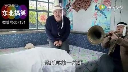 二人转 搞笑版哭七关 程野 赵硕上传