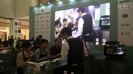 WBC2017世界咖啡师大赛山东赛区选拔CBC 01号选手 王鑫宇