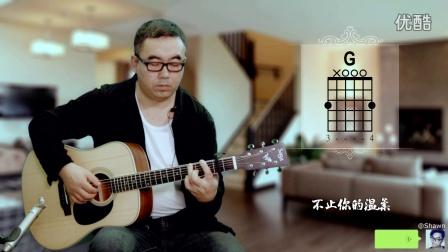 赵雷《成都》吉他弹唱