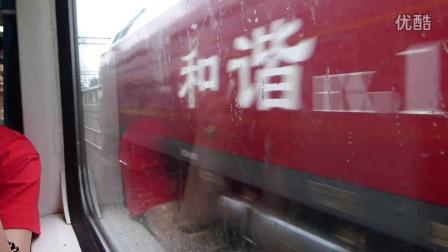 HXD1D牵引客车T126次枣阳火车站跨越去汉丹上行武昌火车站方向!翟家琦拍!(火车视频集锦)