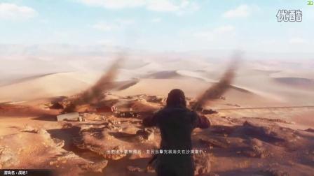 【小蛇】战地1-剧情模式第五章-事在人为(重甲火车/潜行刺杀)-流程直播实录