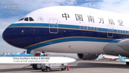 南方航空空客A380外观与内饰动态展示