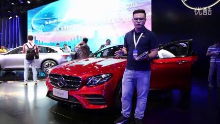 完美之作 2016广州车展 视频评车:奔驰E300 Sport
