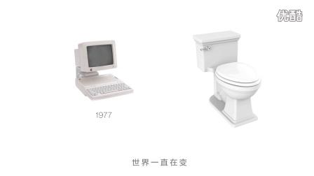 等了200年,马桶终于革命了 中文
