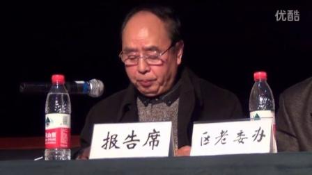 渝北区老年诗书画影研究会2016年年会