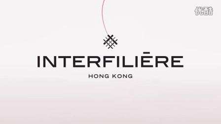 2017香港国际内衣泳装原辅料展:打造全新展会体验!