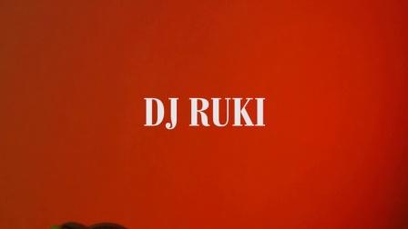 DJ RUKI