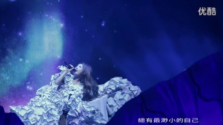 Hebe Tien IF Only Concert Live