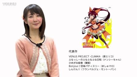 日本漫画家秦佐和子老师优动漫视频教学