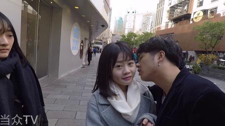 """新年之吻:小哥学习外国的""""骗吻狂魔""""亲妹子"""