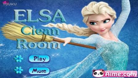 芭比娃娃 白雪公主动画片大全 冰雪女王打扫房间