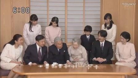 【皇室日記】皇室と酉年の出来事  20170108