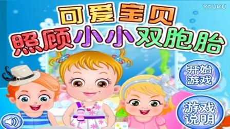 芭比娃娃 白雪公主动画片大全 可爱宝贝照顾小小双胞胎