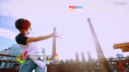 湖南卫视《一年级毕业季》主题曲 《星辰》