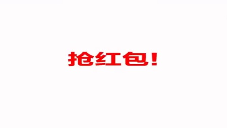 手机QQ   1月20日,LBS+AR天降红包来咯~2.5亿现金和30亿卡券等你拿!