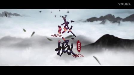 西塞山区招商片