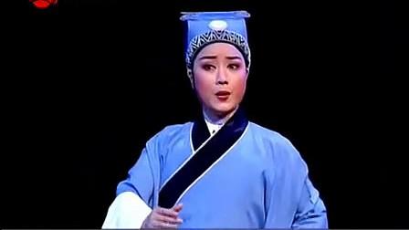越剧追鱼片段 (郑国凤 陈晓红)
