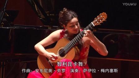 2014年当代著名吉他大师艾利奥特•菲斯克Eliot Fisk中国之行吉他音乐会上海站(上)