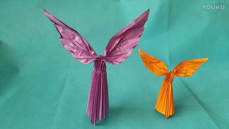 折纸王子教你折纸正方形版天使之翼(10-10)会员专享视频