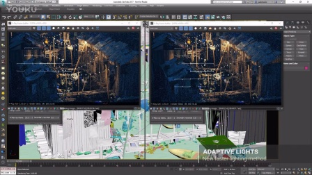 V-Ray 3.5 for 3ds Max 功能一览!