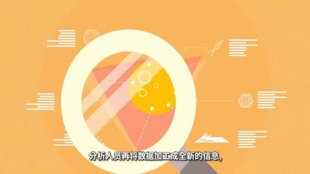 Flamingo_大数据运营,分析,管理平台