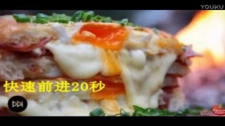 美味 的 蛋 三明治 早餐三明治 煎鸡蛋 欧洲早餐 Delicious Egg Sandwich